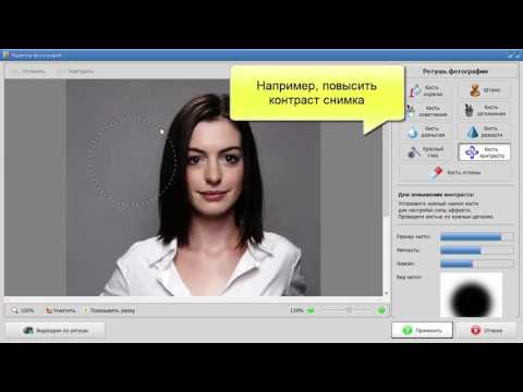 Срочное фото на документы за 5 минут в CS Photoshop