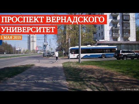 "От ""Проспекта Вернадского"" до ""Университета"" зигзагами // 1 мая 2019"