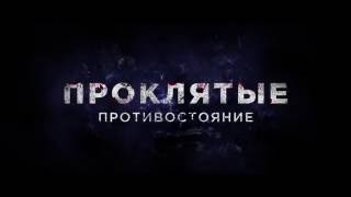 Кинопремьеры Ульяновска: какие фильмы можно посмотреть с 14 июля(, 2016-07-14T10:43:41.000Z)