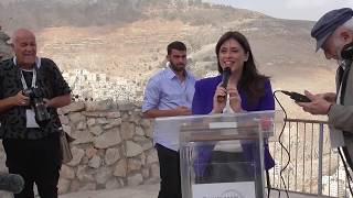 סגנית שר החוץ ציפי חוטובלי בסיור עם חברי פרלמנט נוצרים בשומרון