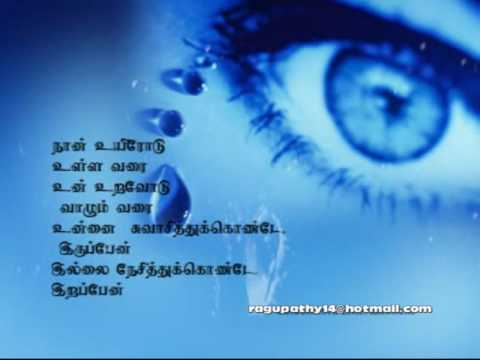 Ramanichandran novels - Tamil Novel Collections