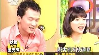 國光幫幫忙 2005 05 17 狄鶯 (上)