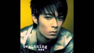 周柏豪- 同天空 (CD Version)