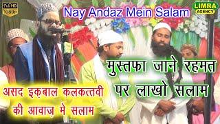 Salam Asad Iqbal Calcattavi KI Awaz Mein 13 April 2019 Lalauli Fatehpur HD India