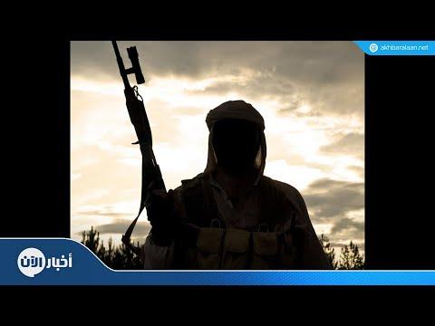قياديون بارزون في القاعدة يعملون في ايران  - نشر قبل 3 ساعة
