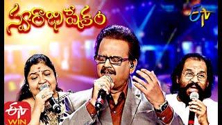 Swarabhishekam |  6th September 2020 | Full Episode | ETV Telugu