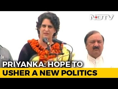 Priyanka Gandhi Vadra's Phone Message Ahead Of Mega UP Roadshow