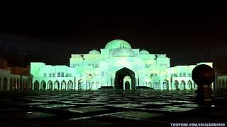 Путевые Заметки.ОАЭ,август 2019: зрелищное световое шоу на Президентском Дворце ОАЭ в Абу-Даби