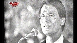 Madah El Amar - Abd El Halim Hafez مداح القمر - عبد الحليم حافظ