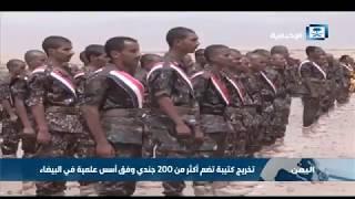 الوقود السعودي يعيد العمل إلى مطار سيئون اليمني
