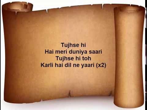 subah subah | Lyrics song | Arijit singh | prakriti kakkar | Amaal mallik | Sonu Ke Titu Ki Sweety