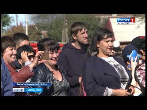 В Городовиковском районе отметили двойной праздник