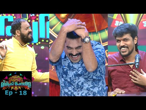 #MimicryMahamela | EP- 18  Sundaran to rocks the floor... | Mazhavil Manorama