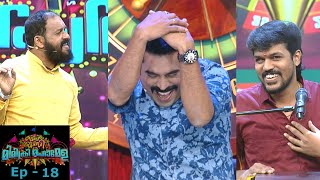 #MimicryMahamela | EP- 18  Sundaran to rocks the floor... | Mazhavil Manorama
