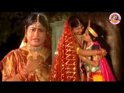 Kanhei kanhei kouthi achhu dhana are dhain || Odia bhajan song