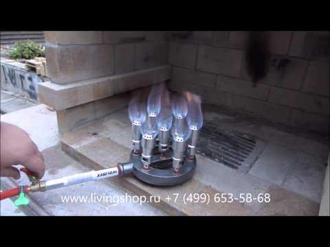 Газовая горелка для печи под казан, на природном газе 7TL 01,7