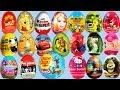 35 Surprise eggs Minnie Mouse Disney Cars One Direction Чупа Чупс с сюрпризом Маша и Медведь