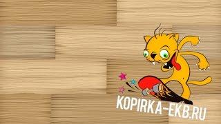 Как нарисовать деревянный пол в фотошопе? | Видеоуроки kopirka-ekb.ru