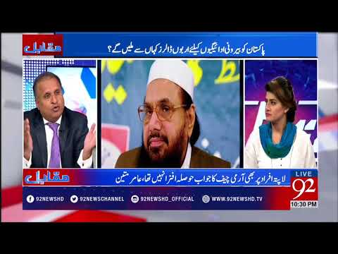 Rauf Klasra exposed how Gen Pervez Musharraf Helping India? - 20 December 2017 - 92NewsHDPlus
