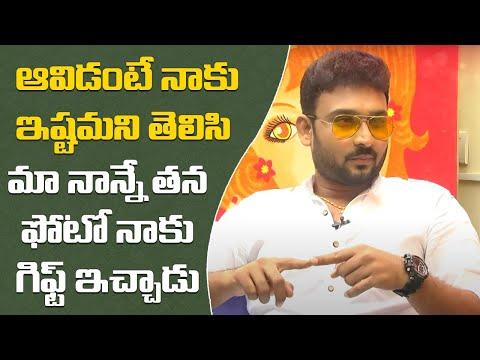 Mangammagari Manavaralu fame MADHU Interview    Part-3    Hangout with Naveena
