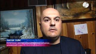 Американский эксперт: Политика Ильхама Алиева вызывает восхищение