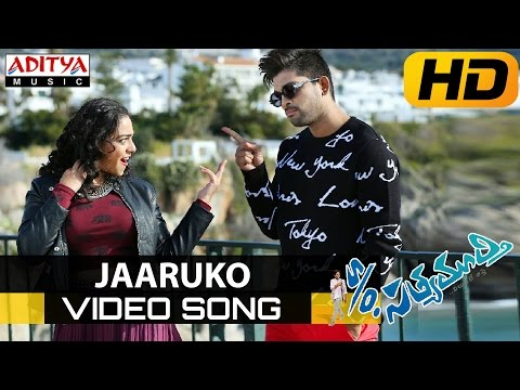 Jaaruko Full Video Song || S/o Satyamurthy Video Songs || Allu Arjun, Samantha, Nithya Menon