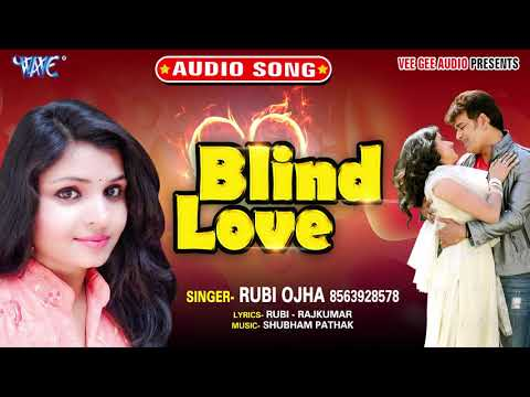 Blind Love #Rubi