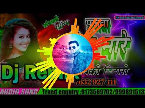 Pujawa Aankh Mare (Vikki Bihari) Dholki Mix By Dj Ramesh Dumka