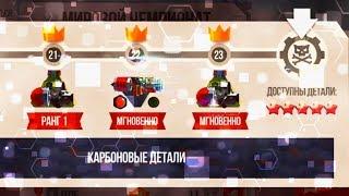 ПРОКАЧИВАЮ АККАУНТА БЕЗ ДОНАТА В 5Й ПРЕСТИЖ CATS Crash Arena Turbo Stars