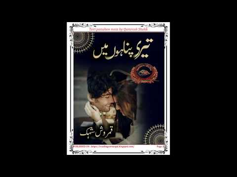 Baixar Qamrosh Khan - Download Qamrosh Khan | DL Músicas