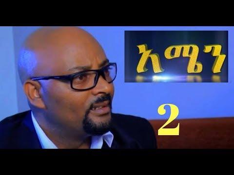 Amen New Ethiopian Series Movie Part 2