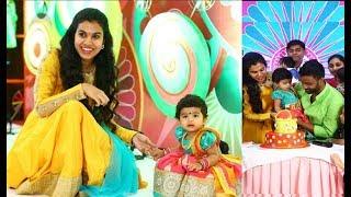 Singer Sravana Bhargavi Daughter Shikhara Chandrika 1st Birthday Celebrations | Hemachandra