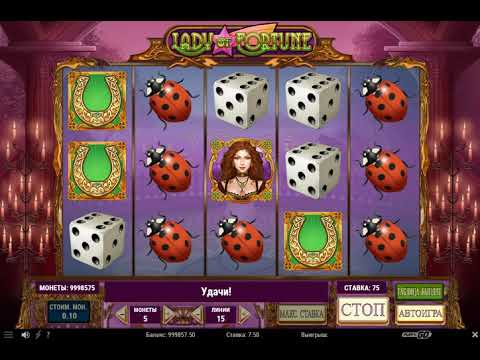 Игровой автомат LADY OF FORTUNE играть бесплатно и без регистрации онлайн