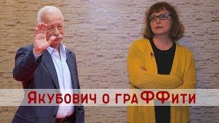 """""""Училка vs ТВ"""": УДАРЕНИЯ В СУЩЕСТВИТЕЛЬНЫХ!"""