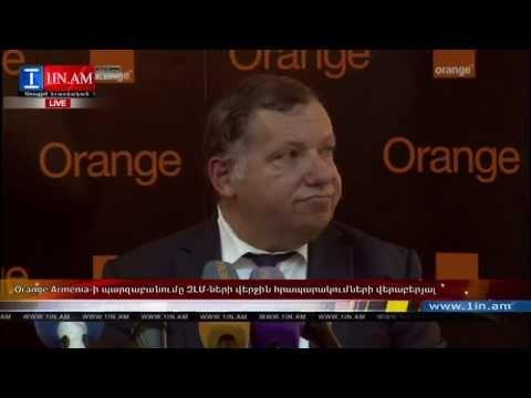 Orange Armenia-ի պարզաբանումը ԶԼՄ-ների վերջին հրապարակումների վերաբերյալ