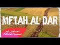 اسماعيل تمر    مفتاح الدار    official video clip    Lyric Video