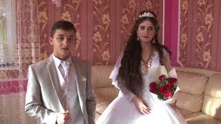 свадьба Яна Фатима Димитровград 1 часть