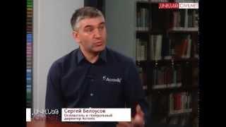 Любая помощь стартапам важна(Сергей Белоусов — предприниматель и венчурный инвестор, в разные периоды управлявший IT-компаниями в Росси..., 2014-03-24T10:12:15.000Z)