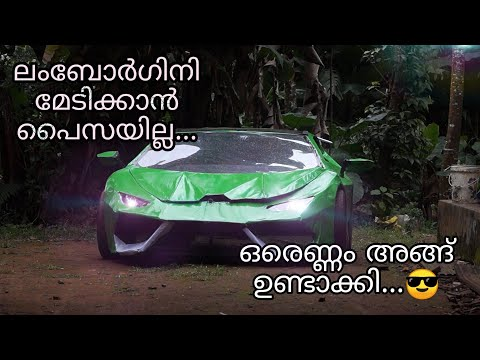 Home Made Lamborghini Huracan | kerala | Idukki