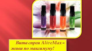 Отзыв Alivemax - КАМНИ В ПОЧКАХ И МОЧЕТОЧНИКЕ! УЛАН УДЭ