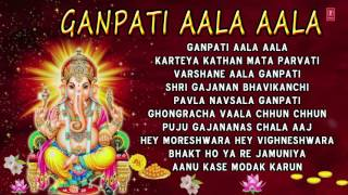 Ganpathi aala aala marathi ganesh bhajans by anand, milind shinde  i full audio songs juke box