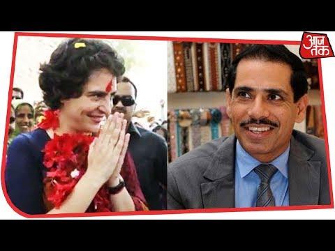 Robert Vadra Congratulates Wife Priyanka Gandhi On Being Appointed As Congress General Secretary