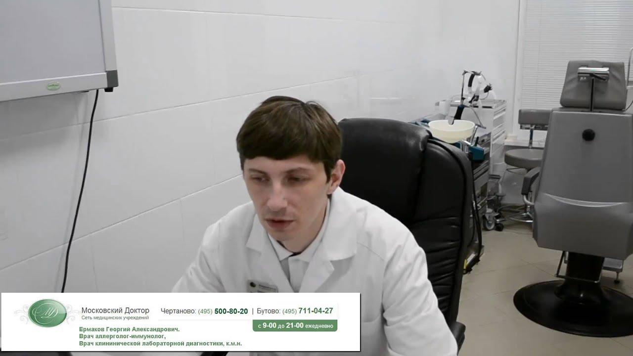 Атопический дерматит. Фото у грудничков - YouTube