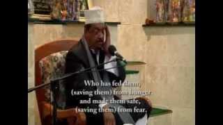 Qari Sadien   Sura Rahman