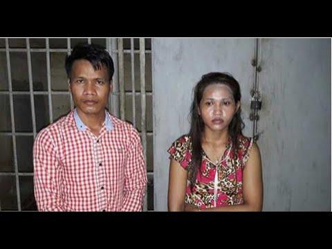 khmer news on 20,08,2016 ប្រពន្ធសាហាយស្មន់ចាប់បានក្នុងបន្ទប់