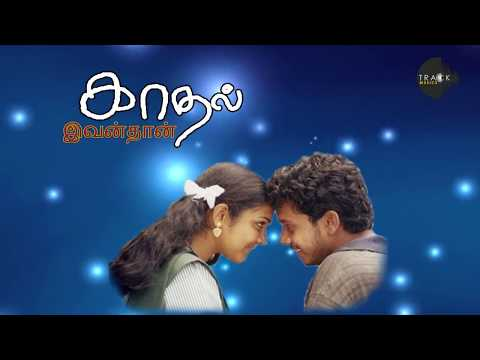 Ivanthan | Love Songs from Kadhal Movie
