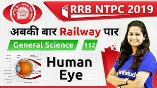 9:30 AM RRB NTPC 2019 | GS by Shipra Ma'am | Human Eye
