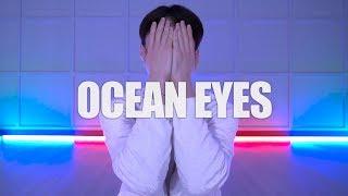 Billie Eilish - Ocean Eyes / 실용무용 입시반