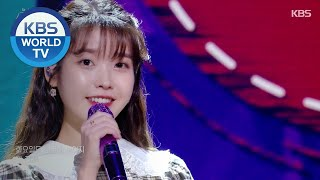 IU(아이유) - Friday(Feat. Jukjae) (Sketchbook) | KBS WORLD TV 200918