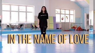 Martin Garrix & Bebe Rexha - In The Name of Love | Dance Cover by //14seconds